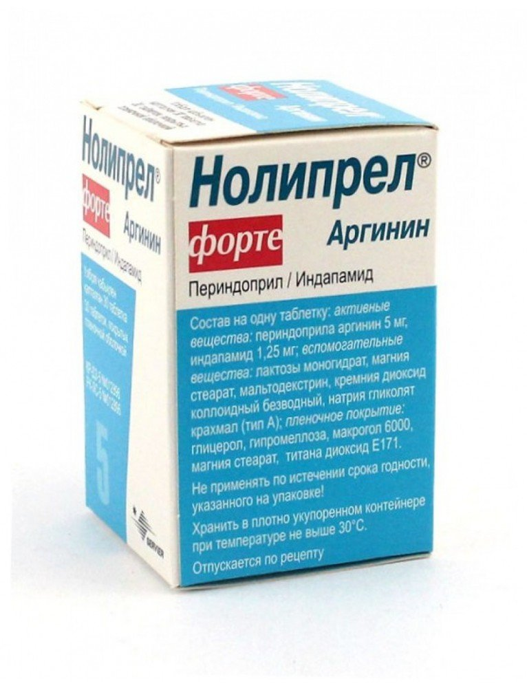 Noliprel (perindopril arginine and indapamide) argynin coated tablets 2.5 mg. №30