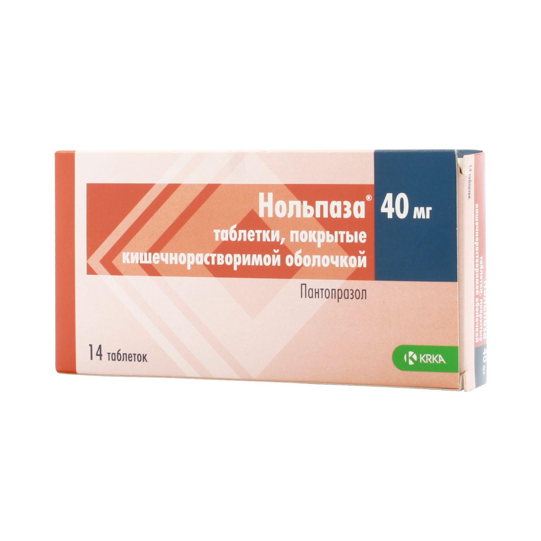 Nolpaza (pantoprazole) gastroresistive tablets 40 mg. №14