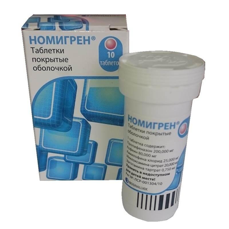 Nomigren Bosnalek (ergotamine tartrate) coated tablets №10 tube