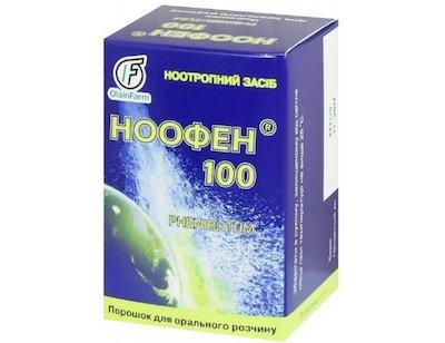 Noofen (Phenibutum) powder 100 mg/dose 1g. №15