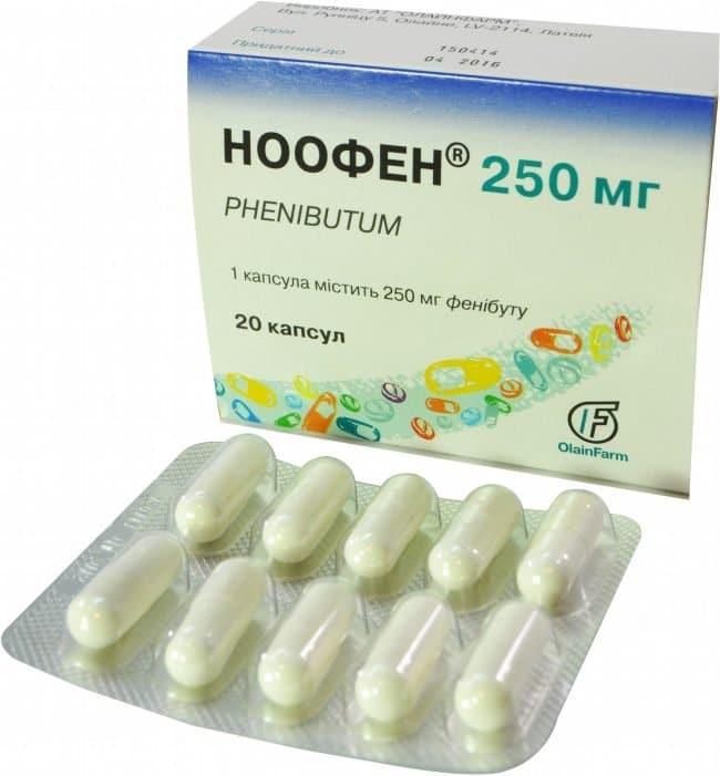 Noofen (Phenibutum) capsules 250 mg. №20
