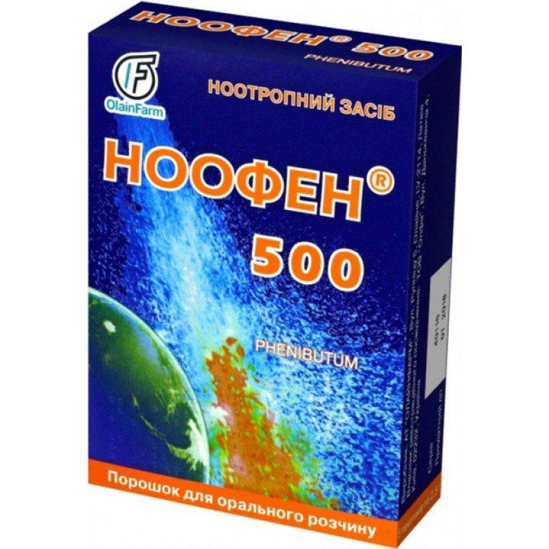 Noofen (Phenibutum) powder 500 mg/dose 2.5 g. N5