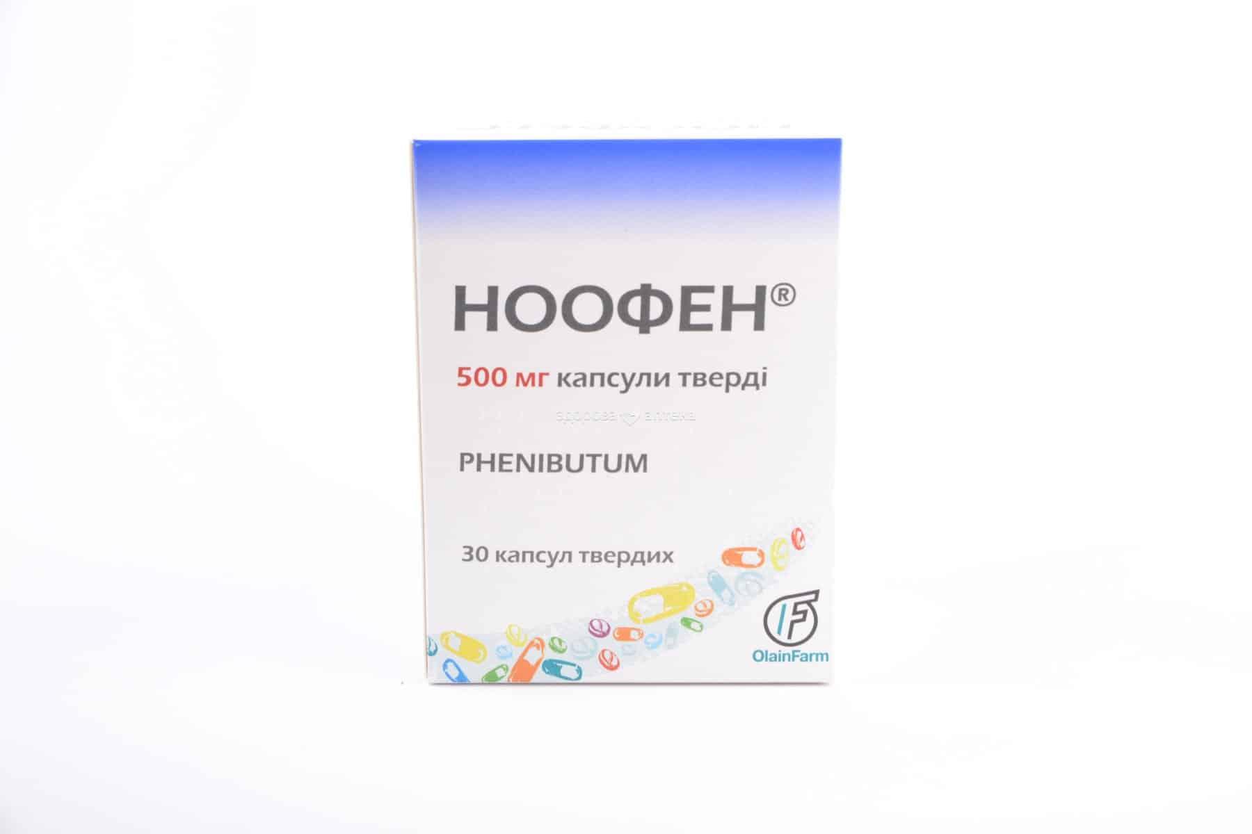 Noofen (Phenibutum) capsules 500 mg. №30