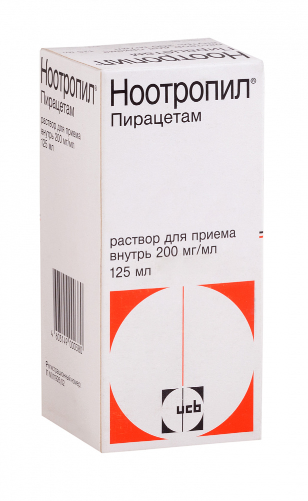 Nootropil (pyracetam) solution for injections ampoules 200 mg/ml. 5 ml. №12