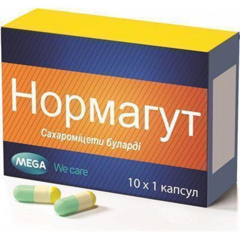 Normagut (Saccharomyces boulardi) capsules №10