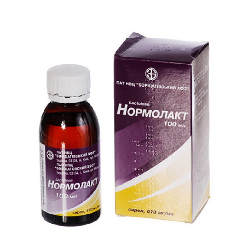 Normolact (lactulose) syrup 100 ml.