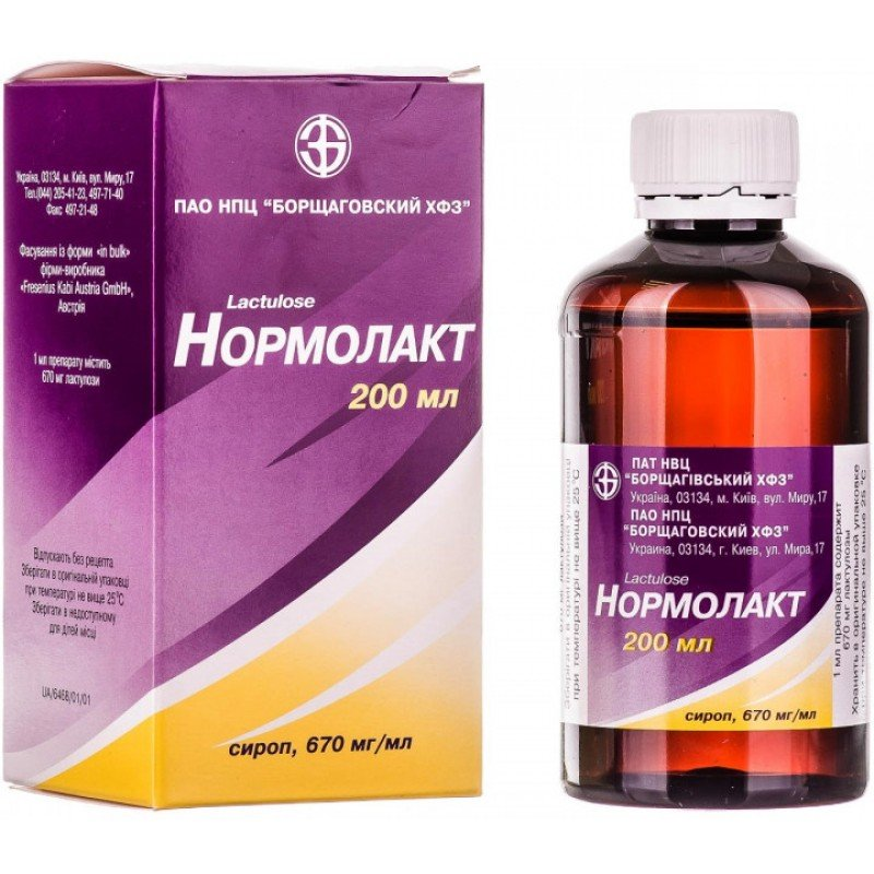 Normolact (lactulose) syrup 200 ml.