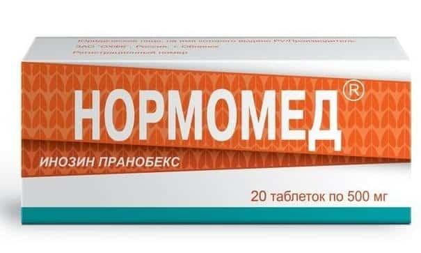 Normomed (inosin pranobex) tablets 500 mg. №20