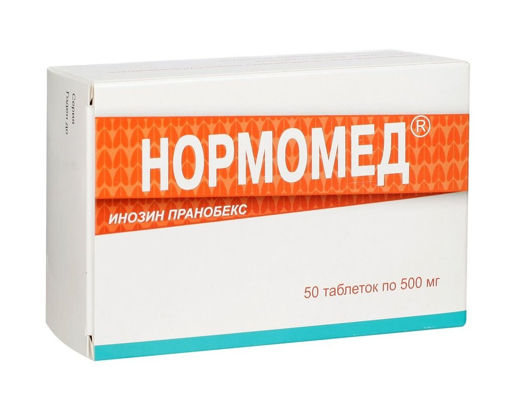 Normomed (inosin pranobex) tablets 500 mg. №50