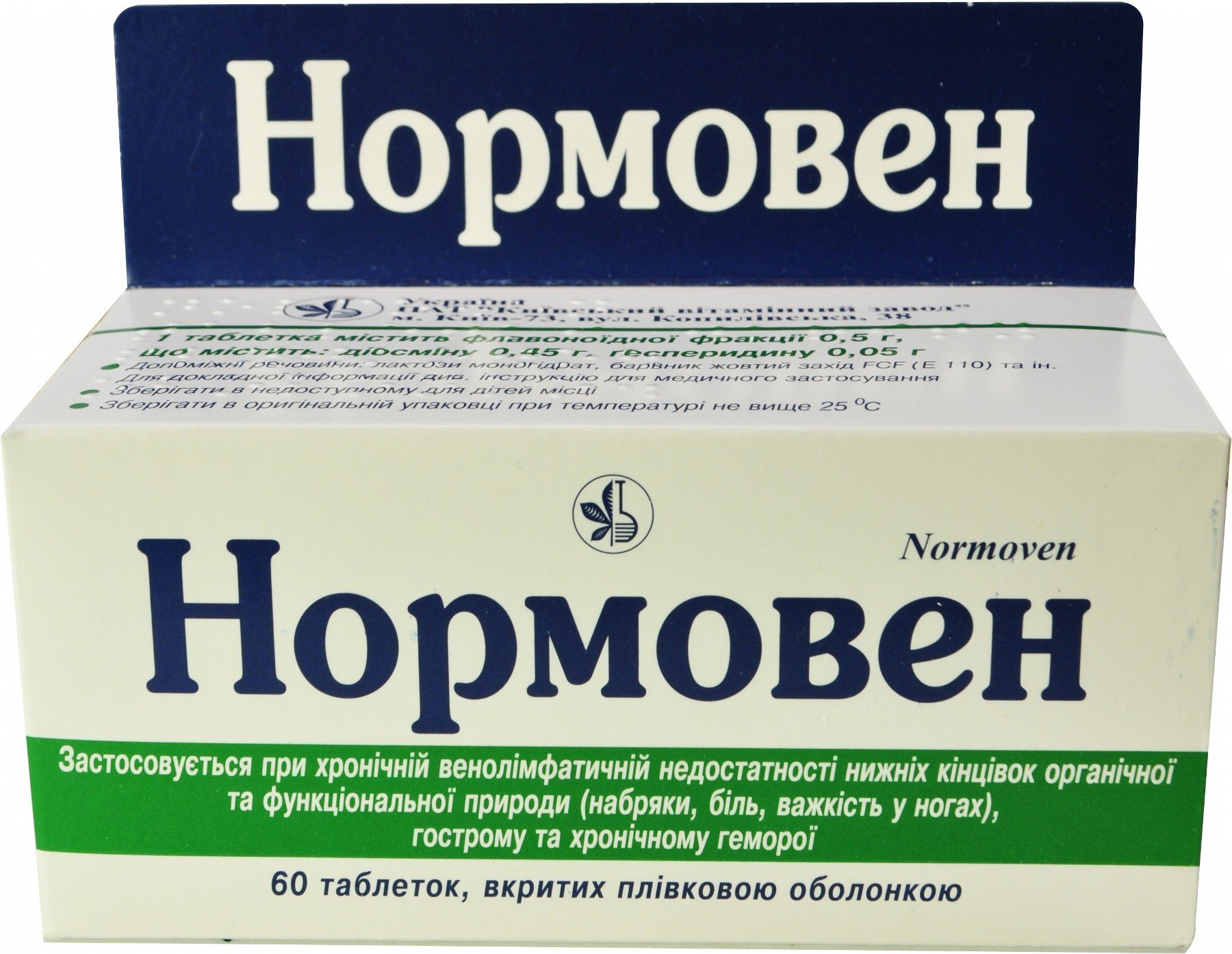 Normoven (diosmin) coated tablets №60
