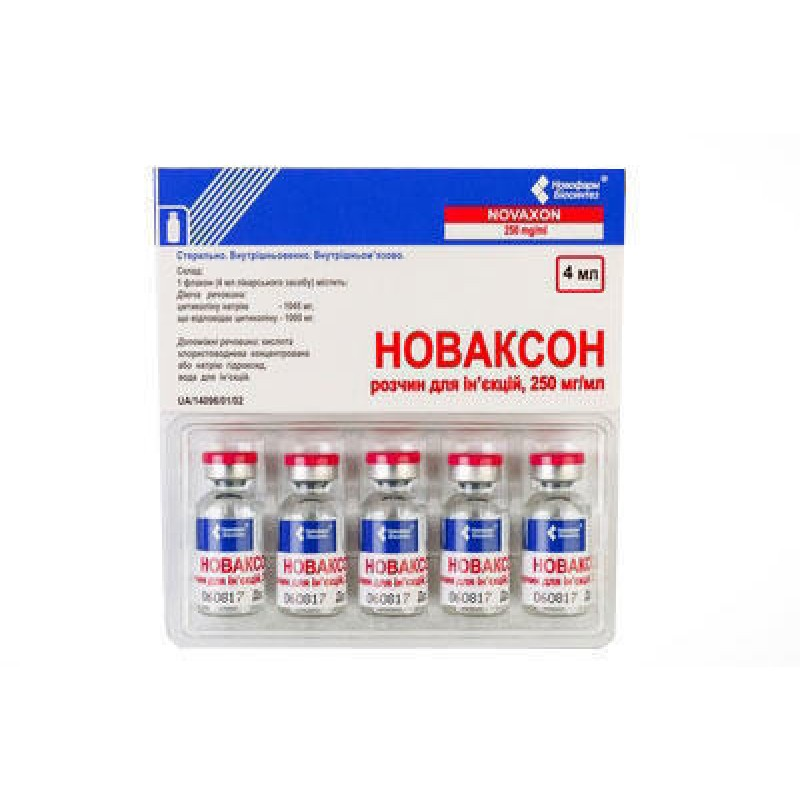 Novaxon (citicoline sodium) solution for injections 125 mg/ml. 4 ml. vial №5