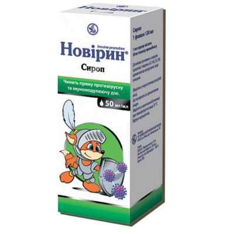 Novirin (inosine pranobex) syrup 50 mg/ml. 120 ml.