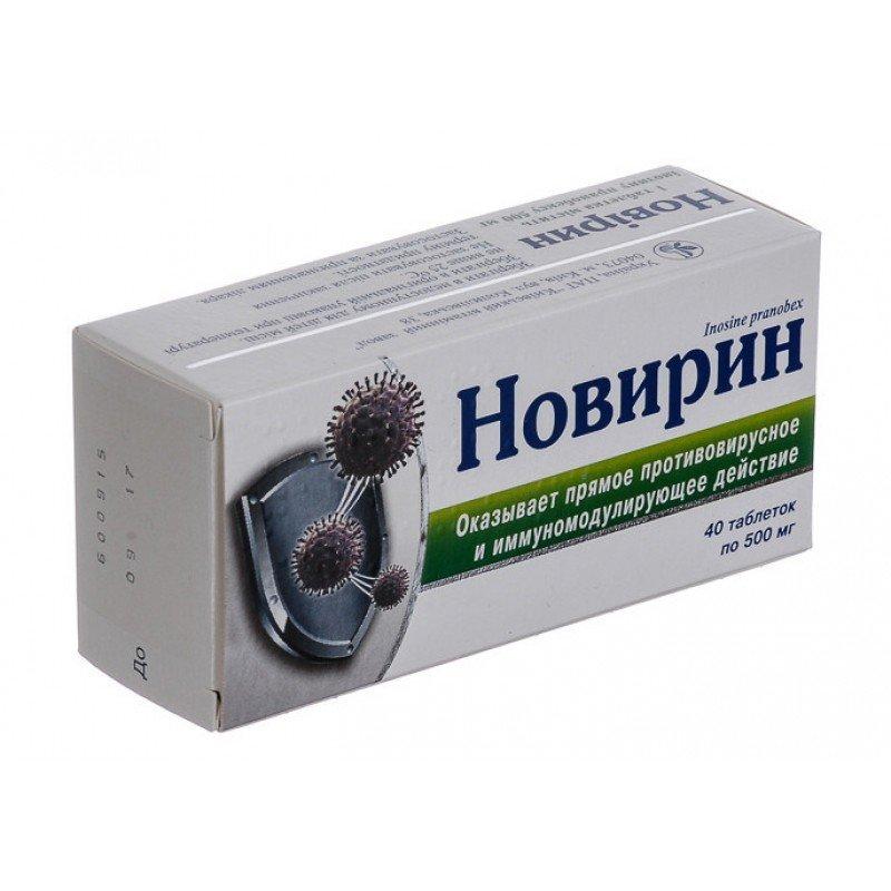 Novirin (inosine pranobex) tablets 500 mg. №40