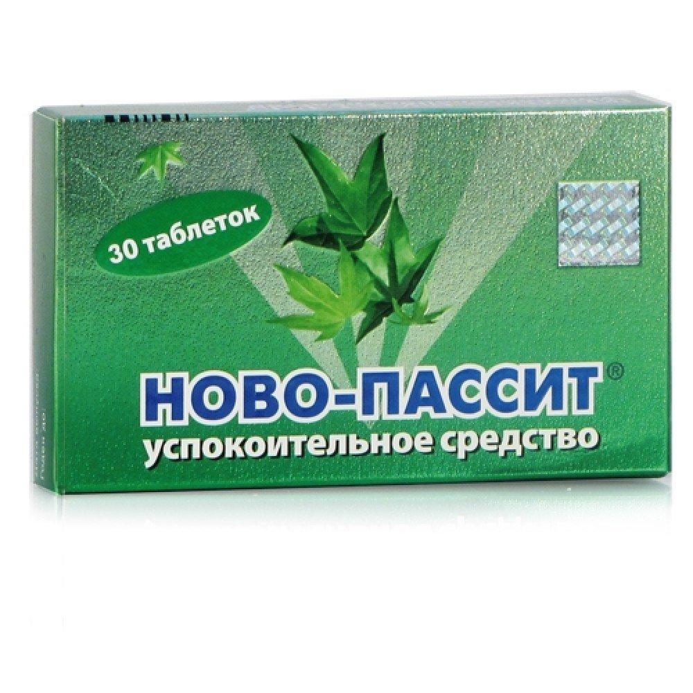 Novo-Passit (guaifenesin) coated tablets №30
