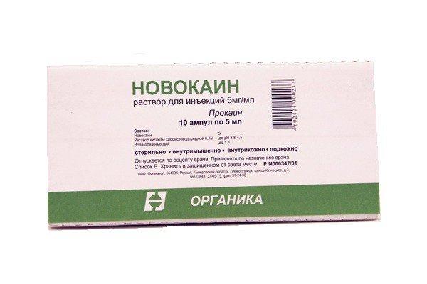 Novocain (novocaine) ampoules 2% 2 ml. №10