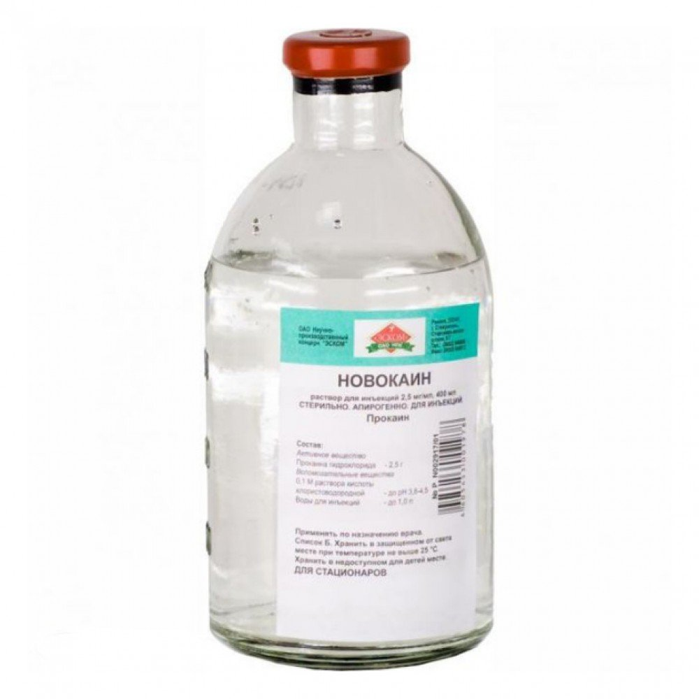 Novocain (novocaine) 0.5% 400 ml.