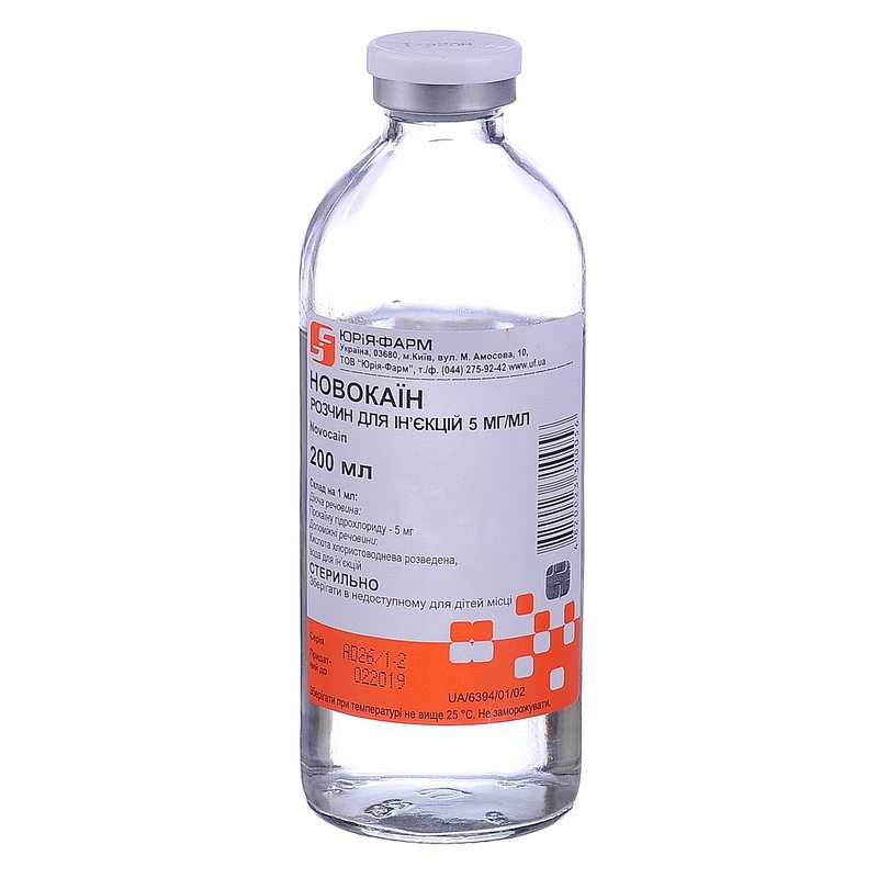 Novocain (novocaine) solution for injections 5 mg/ml. 200 ml. vial