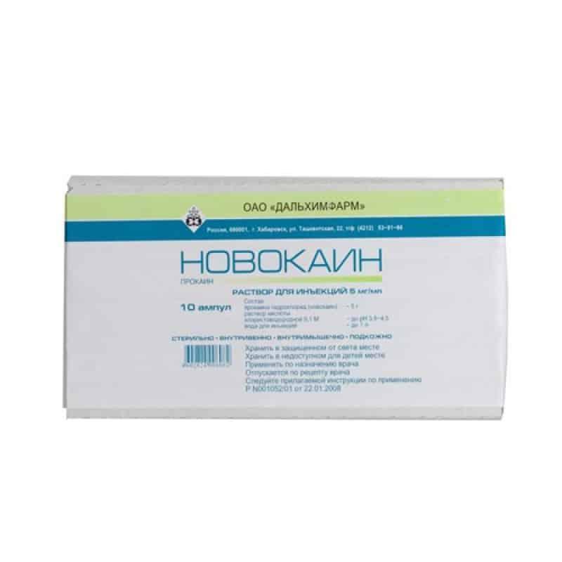 Novocain (novocaine) ampoules 5 mg/ml. 5 ml. №10