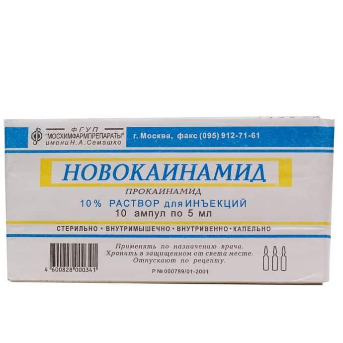 Novocainamid (procainamide) ampoules 10% 5 ml. №10