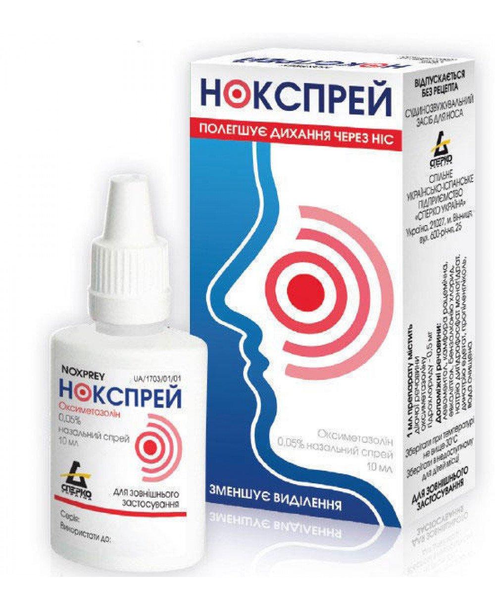 Noxspray (Oxymetazoline) spray 0.05% 10 ml.