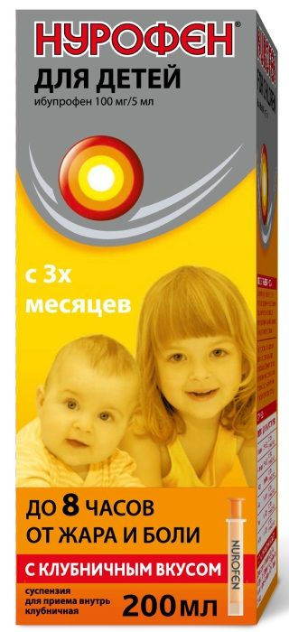 Nurofen (ibuprofen) suspension for children 100 mg/5 ml. 200 ml. №1