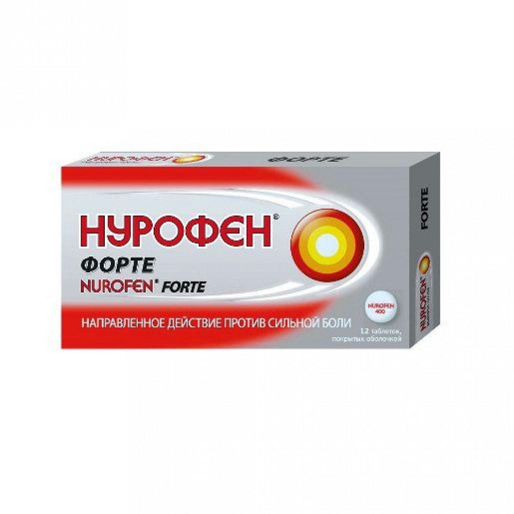 Nurofen (ibuprofen) forte coated tablets 400 mg. №12