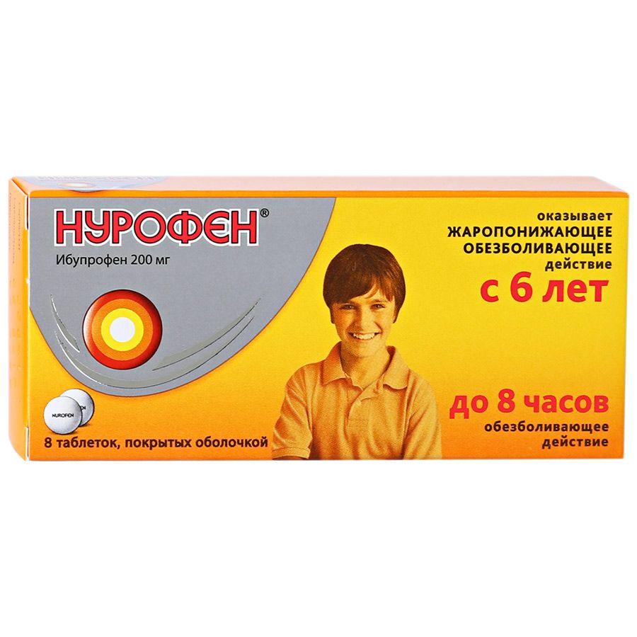 Nurofen (ibuprofen) coated tablets 200 mg. №6