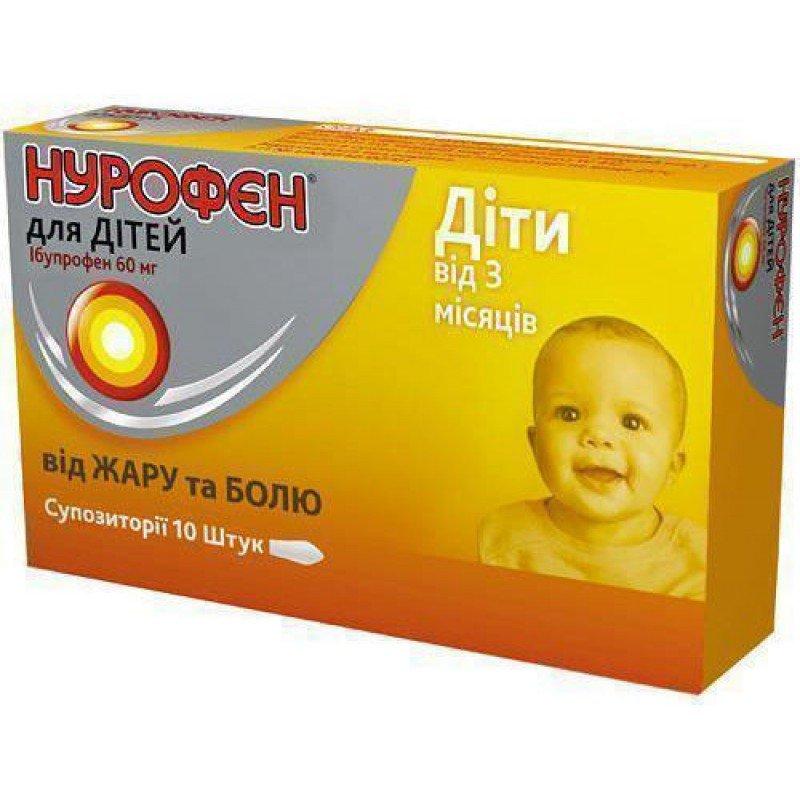 Nurofen (ibuprofen) rectal suppositories for children 60 mg. №10