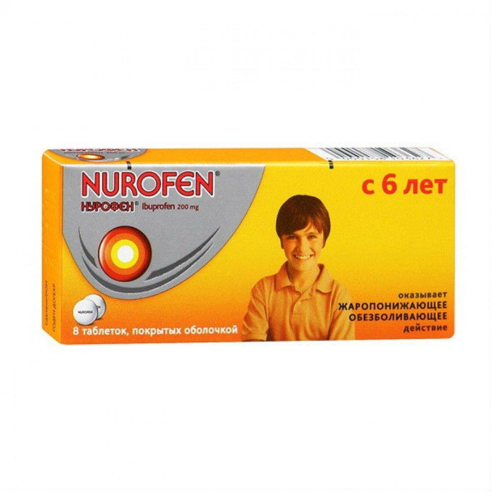 Nurofen (ibuprofen) coated tablets 200 mg. №8
