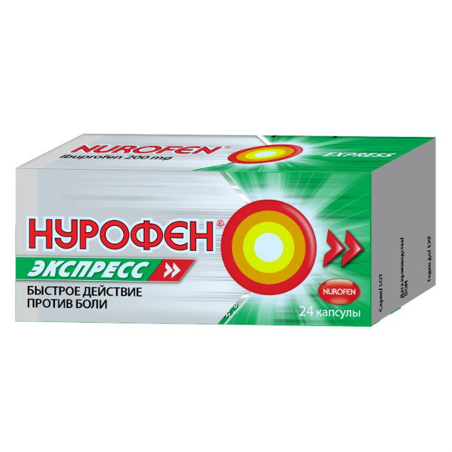 Nurofen Express (ibuprofen) coated tablets 200 mg. №24