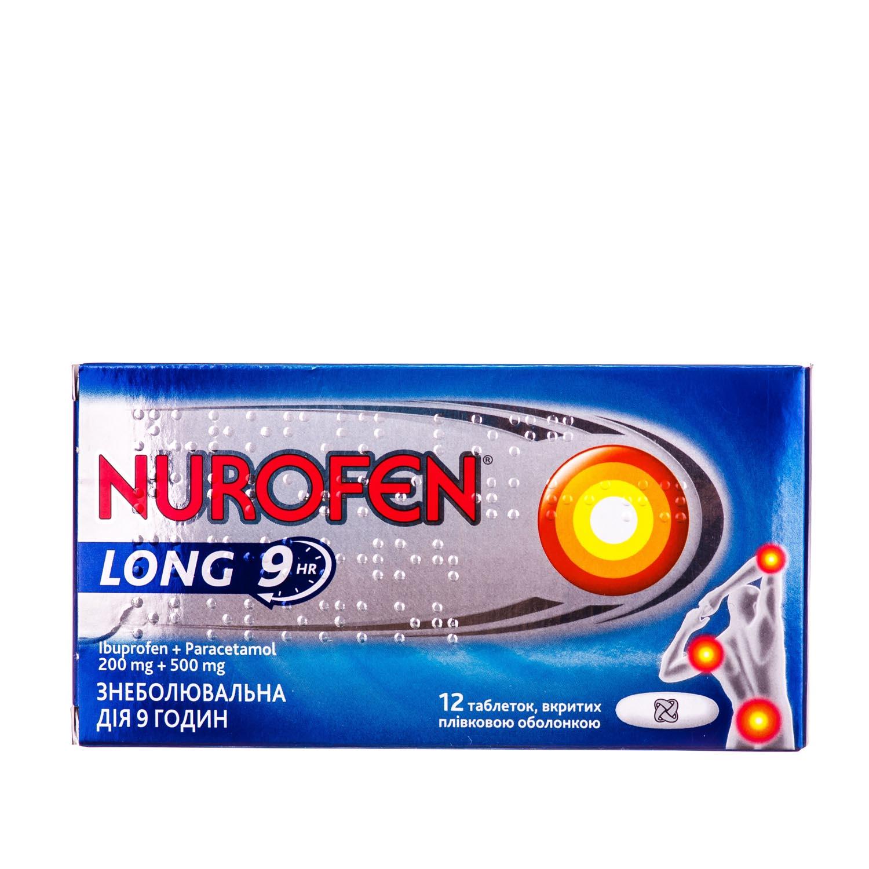 Nurofen Long (ibuprofen) coated tablets №12