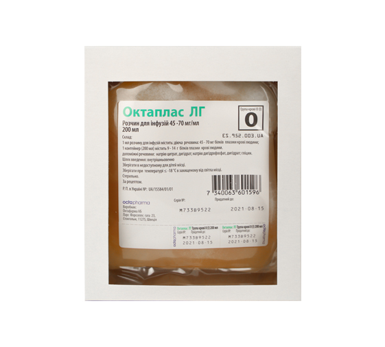 Octaplas LG A(II) (human plasma proteins) solution for infusions 45-70 mg. 200 ml.