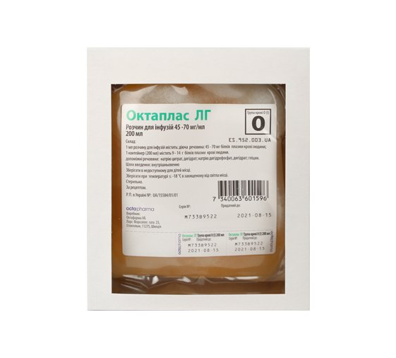 Octaplas LG O(І) (human plasma proteins) solution for infusions 45-70 mg. 200 ml.