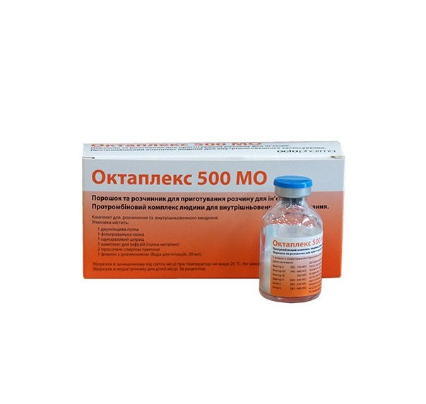 Octaplex (Human Prothrombin complex) 500 IU powder for injections