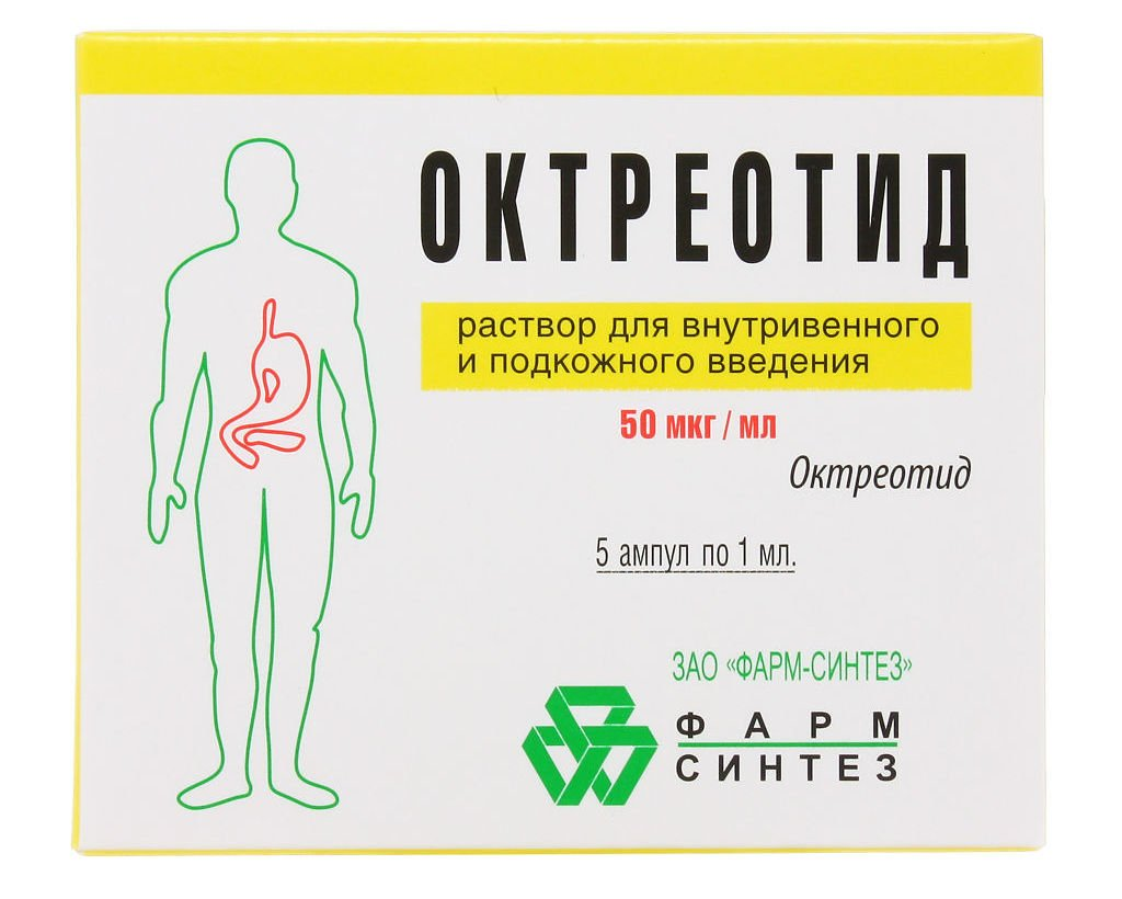 Octreotid-MB (octreotide) solution for injections 0.1 mg/m 1ml. №5 amp.