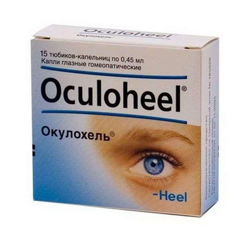 Oculochel eye drops v capsules №15