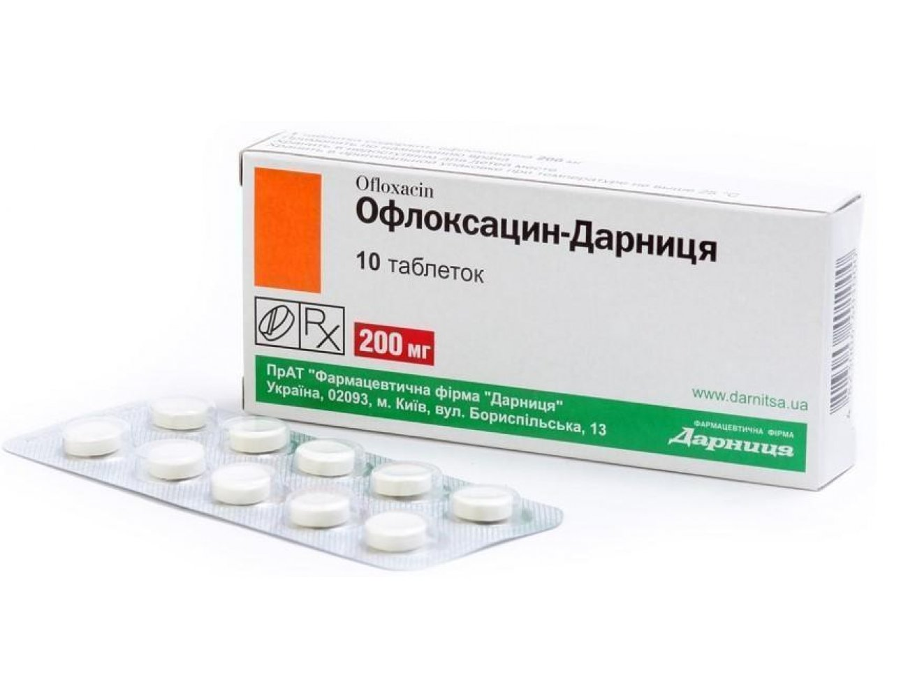 Ofloxacin (ofloxacin) tablets 0.2 №10
