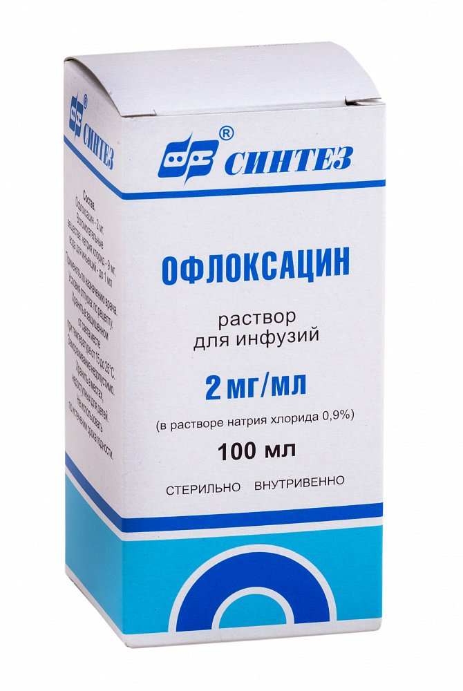 Ofloxacin (ofloxacin) solution for infusions 0.2% 100 ml. vial