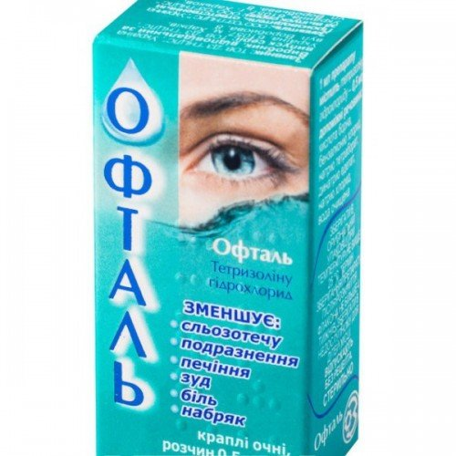Oftal (tetryzoline) eye drops 0.5 mg/ml. 5 ml. vial