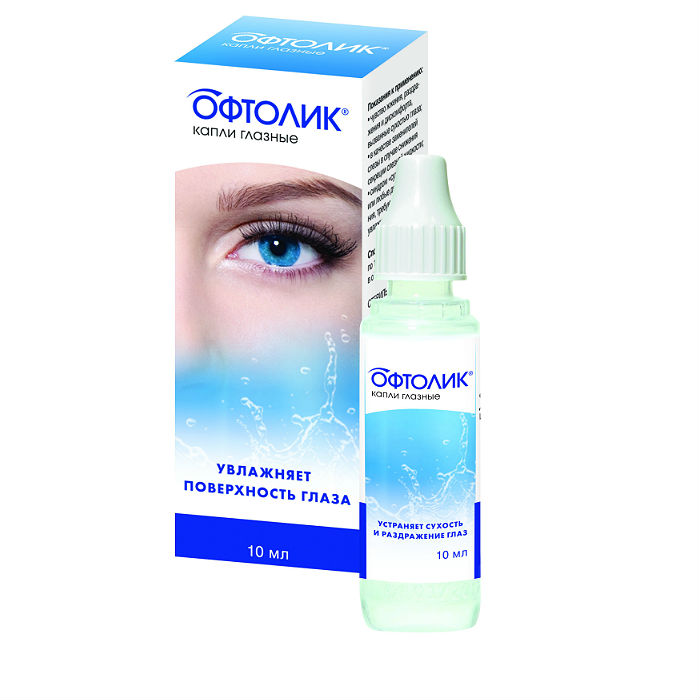 Oftalek (methylethylpiridinol hydrochloride) solution for injections 10 mg/ml. 1ml. ampoules №10