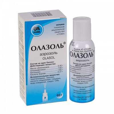Olazol (sea buckthorn oil) aerosolum 60 g.