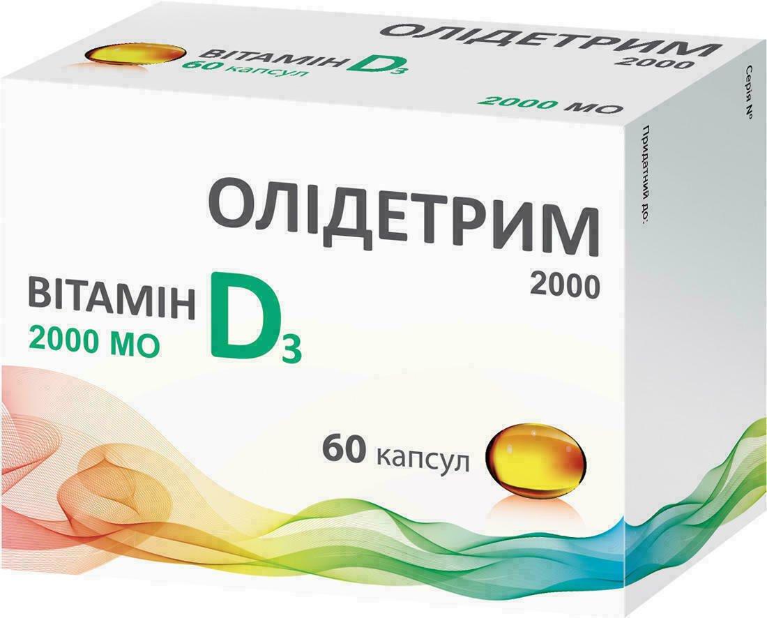 Olidetrim capsules 2000 №60
