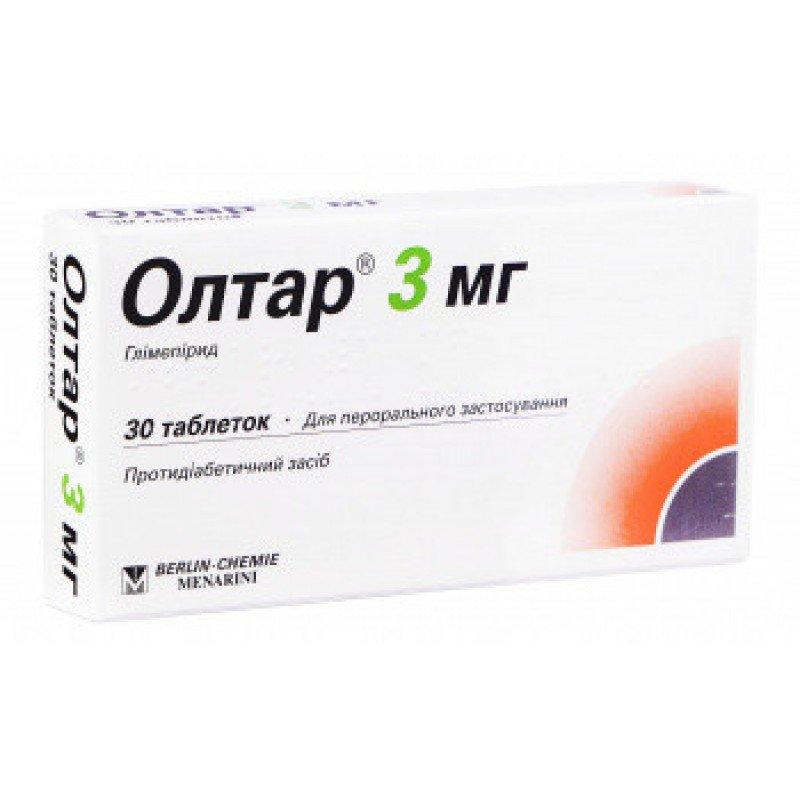 Oltar (glimepiride) tablets 3 mg. №30