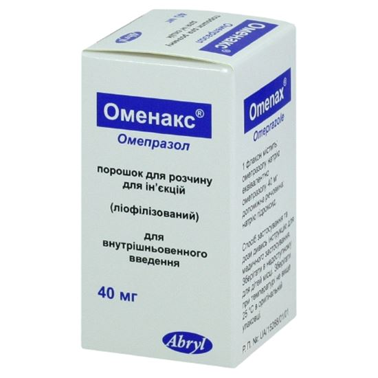 Omenax (omeprazole) powder for solution for injections 40 mg. vial №1