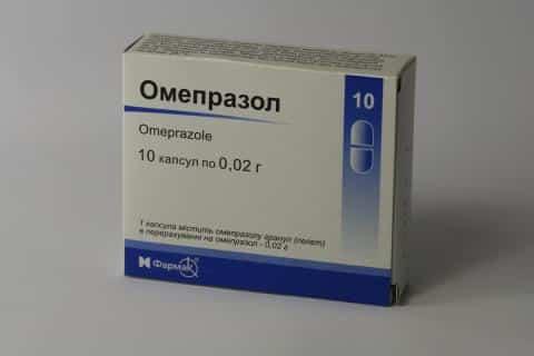 Omeprazol (omeprazole) capsules 0.02 №10