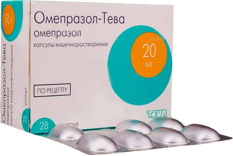 Omeprazol-TEVA (omeprazole) hard capsules 20 mg. №30