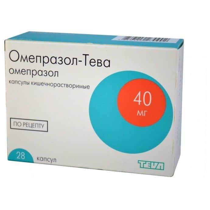 Omeprazol-TEVA (omeprazole) hard capsules 40 mg. №30