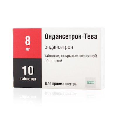 Ondansetron (ondansetron) coated tablets 8 mg. №10