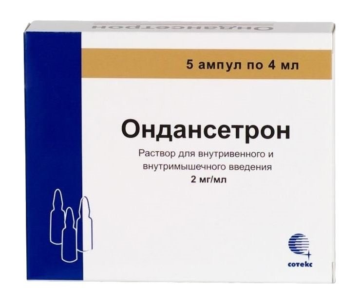 Ondansetron (ondansetron) solution for injections ampoules 2 mg/ml. 4 ml. №5