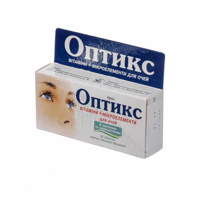 Optix coated tablets №30
